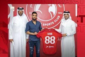 استقبال بد هواداران العربی از بازیکن استقلال