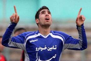 فدراسیون فوتبال ایران نقره داغ شد+جزییات