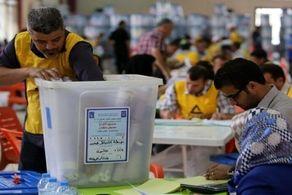 انتخابات نباید برگزار شود!