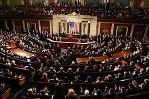 مجلس نمایندگان آمریکا رای مهم خود را صادر کرد+جزییات