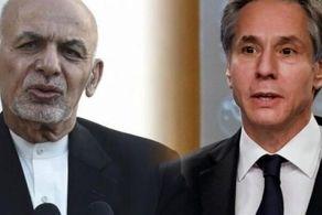 آمریکا به افغانستان قول داد