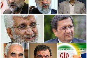 هشداری مهم به 7 کاندیدای انتخابات، مجریان و ناظران انتخابات 1400