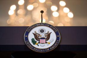 پیام جدید آمریکا به ایران؛ سریعا به مذاکرات برجامی بازگردید!