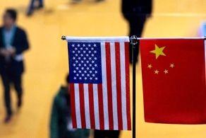 توطئه جدید آمریکا علیه ایران به کمک چین!+جزییات