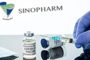 این واکسن کرونا برای استفاده کودکان مجوز گرفت!