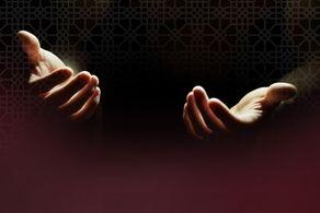 چهار دعایی که بیمار را سریع شفا میدهند