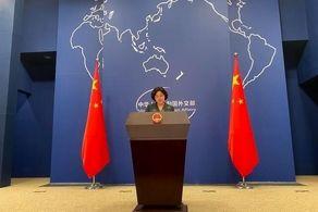 انتقاد شدید چین از آمریکا!+جزییات