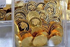 سکه طرح جدید ۱۱ میلیون و ۷۲۰ هزار تومان رسید