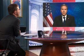 توضیحات وزیرخارجه آمریکا در خصوص جنگ داخلی افغانستان