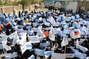 زنان حامی طالبان به خیابان ریختند+ فیلم
