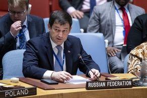 موضع روسیه درخصوص حوادث دریایی خلیج فارس+جزییات