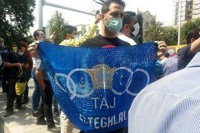 شعار هواداران استقلال علیه وزیر پرسپولیسی