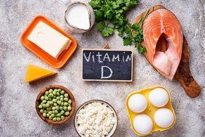 چگونه سطح ویتامین دی بدن را افزایش دهیم؟