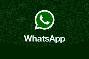 کشف حفره امنیتی خطرناک در واتساپ