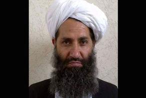 وعده جدید طالبان/از رهبر مخوف رونمایی میشود!+عکس