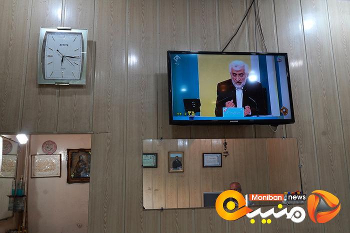 تماشای دومین مناظره انتخابات۱۴۰۰ - تجریش