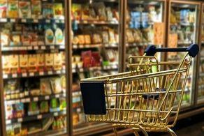 تأمین و واردات کالاهای اساسی با رعایت استانداردهای ملی و بینالمللی
