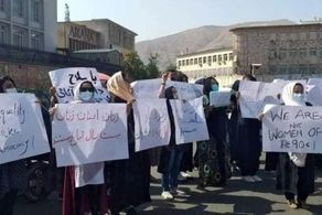 زنان کابل بازهم به خیابانها ریختند