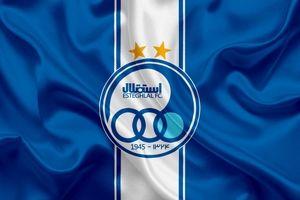 درآمد 70میلیونی یک بازیکن استقلال از صفحه اینستاگرامش!