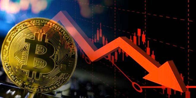 بازار ارزهای مجازی باز هم ریزش کرد
