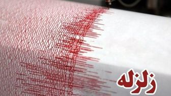 وقوع زلزله شدید مرز استان خوزستان و چهارمحال و بختیاری