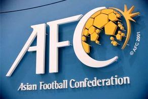 ادعای رسانه عراقی در مورد پاسخ AFC به اعتراض ایران