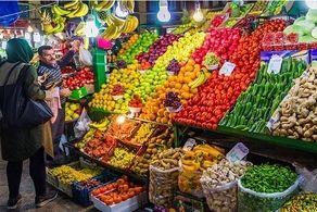 قیمت میوه و سبزی در ایام اربعین + جدول