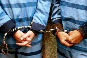 دستگیری ۱۲ سارق داخل خودرو و موتورسیکلت