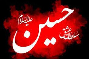 سهمیه استان تهران در اربعین ۱۴۰۰ دقیقا چند نفر است؟