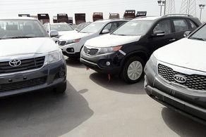 جزییات دقیق واردات خودرو اعلام شد