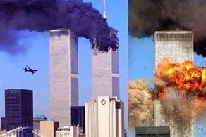 11 سپتامبر دیگری در راه است؟