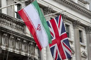 دورویی محض انگلیس در قبال ایران!