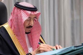 پادشاه سعودی دست تغییر و تحولات گسترده زد