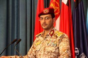 جزییات عملیات بزرگ نیروهای مسلح یمن تا ساعاتی دیگر اعلام میشود