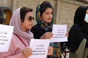 زنان کابل در مقابل طالبان به خیابان ریختند!