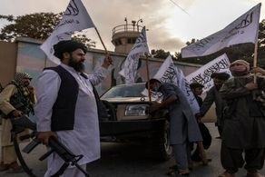 مشکلات افغانستان به دست این دو کشور حل خواهد شد؟