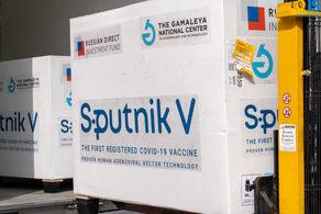 اروپا دست به دامن واکسن روسی شد!