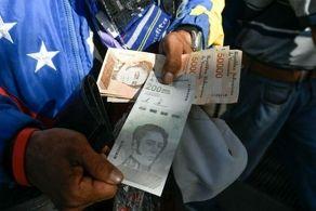 برنامه جدید برای کنترل تورم کلید خورد/ حذف 6 صفر از پول ملی!