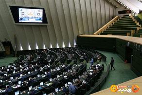 طرح جدید مجلس در مورد اشتغال بازنشستگان