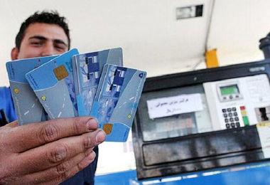 کدام کارت سوختها باطل میشوند؟
