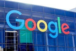 هرگز اینترنت بانک خود را در گوگل جستجو نکنید